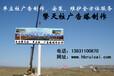 沧州高速单立柱擎天柱广告塔制作厂家