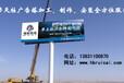 枣庄单立柱广告牌制作厂家