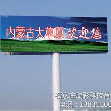 苍山县高炮单立柱制作厂家
