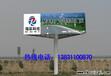 锦州单立柱广告牌制作厂家