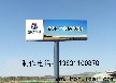 南和县高速单立柱广告塔制作厂家