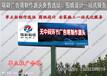 肃宁县单立柱制作厂家