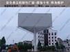 孟村单立柱广告塔制作厂家