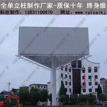 海原县单立柱制作厂家