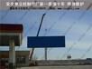 乌拉特中旗单立柱广告塔制作厂家