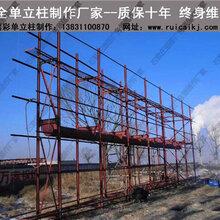 高唐县高炮单立柱制作厂家