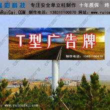 宁津县高炮单立柱制作厂家