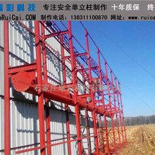 济阳县高炮单立柱制作厂家