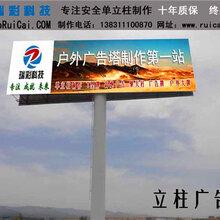 夏津县单立柱制作厂家