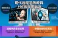 扬州远程网络学历教育培训,成考专科本科学历文凭提升