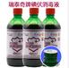 廠家直銷碘伏絡合碘PVP皮膚傷口清洗消毒紫藥水500ml碘伏批發