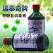 廠家批發瑞泰奇消毒液來蘇水500ml甲酚皂家庭環境物體滅菌消毒劑