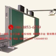 推拉绿板价格,推拉绿板厂家,郑州推拉绿板价格图片