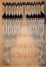 千款窗帘布料供您选择上门定制各种高档窗帘