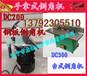 河南信阳手持式倒角机厂家现货发售