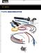 美国派克软管代理商/经销商parkerParflex软管资料
