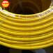 金环宇电线电缆有限公司BV0.5mm2单芯单股硬线国标