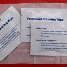 打印机激光头清洁纸复印机滚轴清洁纸