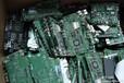 昆山電子廢料回收昆山電路板回收昆山廢舊電子回收