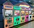 四川本地电玩城游戏机厂家直销抓娃娃机抓礼品机剪刀机包安装维修