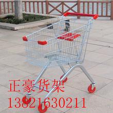 天津超市購物車廠家日式購物車提籃車歐式購物車圖片