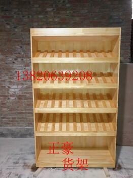 天津正豪定制紅酒展柜煙酒展柜名酒展柜木質展柜