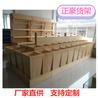米面粉貨架