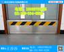 加油站挡鼠板辽宁阜新销售不锈钢防鼠板易安装挡鼠板
