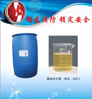 供应锁龙消防高膨胀率泡沫灭火剂3%G-SL高效环保型石化天然气LNG专用灭火剂