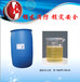 供應鎖龍消防超低腐蝕性耐寒-25℃高效能泡沫滅火劑3%AFFF-DSL25