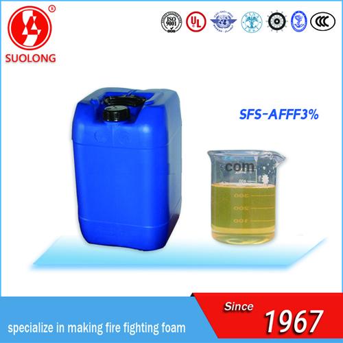 供应锁龙UL认证水成膜消防泡沫/SFS-AFFF3%泡沫浓缩液