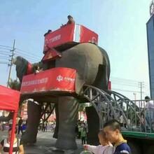 机械大象商业庆典巡游营销大型展览