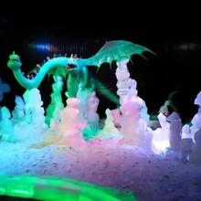 专业冰雕展冰雕报价冰雕雕刻制作价格优惠