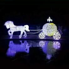 灯光展布展设备专业美陈灯光造型展品租售