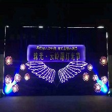 灯光节造型梦幻灯光节专业设计租售