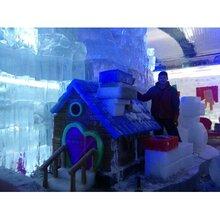 冰雕制作造型冰雕天地游乐专业冰雕工厂雕刻