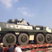 专业军事模型出租展览军事模型制作低价出租出售
