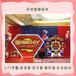 深圳上门布置宝宝宴满月酒生日派对周岁宴活动