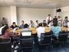 深圳MBA培训哪家机构最好?