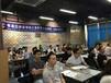 香港亚洲商学院EMBA总裁班