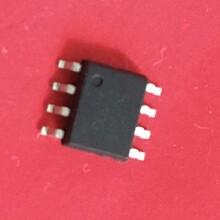 共享充電樁語音芯片SK080F芯片質量穩定,價格合理,圖片