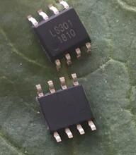 思科微報警芯片LS301在門磁報警,防狼防盜產品上的應用圖片