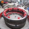 桂林烘干机大齿轮销售