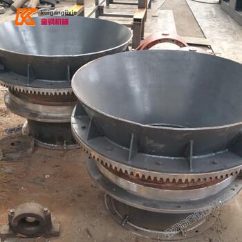 重慶傘齒輪布料器生產廠家