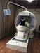 成都亚健康检测设备丨亚健康检测设备厂家丨亚健康检测设备最新报价