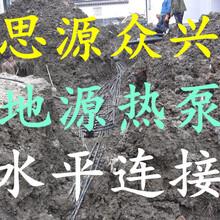 武汉职业机械打井基坑降水《思源众兴钻井公司》地源热泵打井轻型井点降水