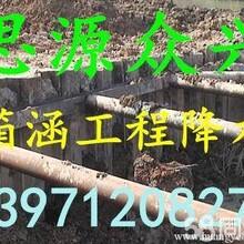 荆州井点降水管井降水《思源众兴钻井公司》地热打井基坑降水
