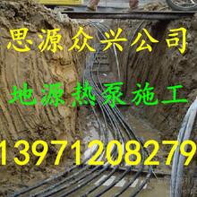咸宁职业机械打井地源热泵工程《思源众兴钻井公司》打井降水地源热泵水平连接