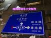 肇慶路口指路牌訂做,端州區交通指示牌廠家制作