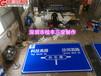 肇慶交通標識牌加工廠家高要制作交通指路牌價格貴不貴?